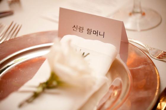Casamento_Coreano_06