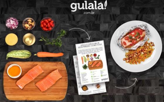 gulala